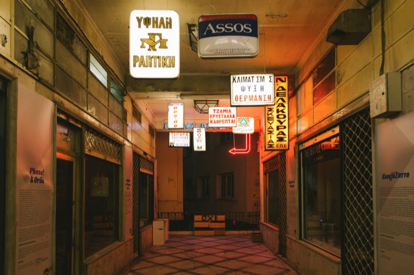 Athenian arcade_Disegno